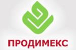 Продимекс