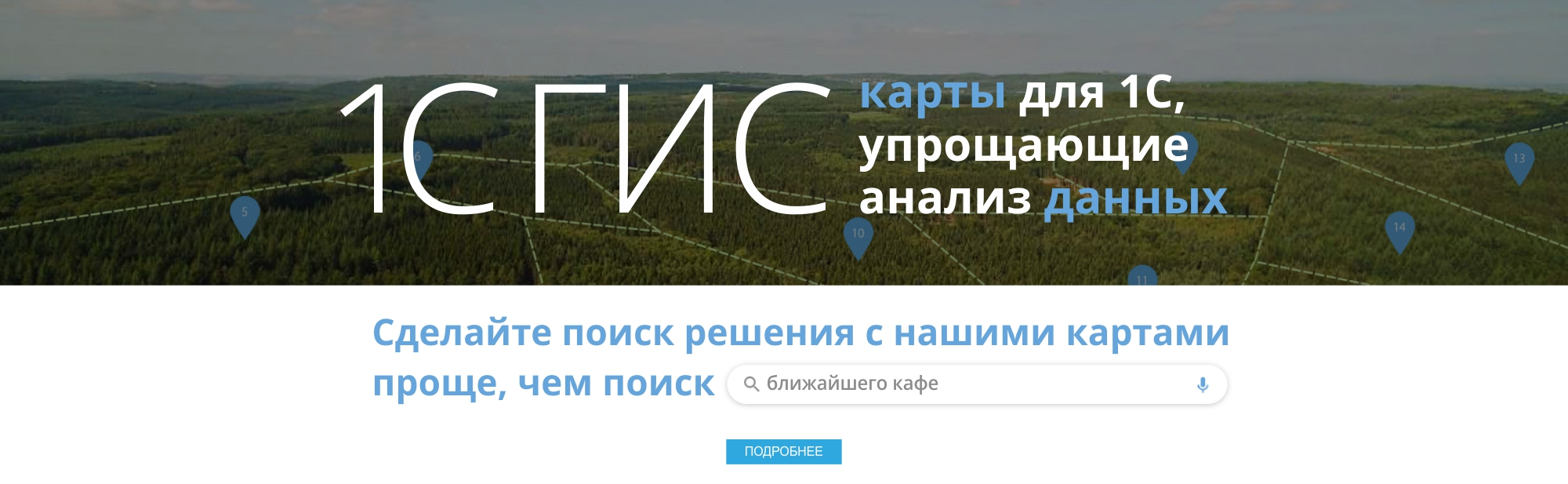 gis.1cps.ru