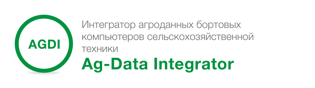Ag-Data Integrator