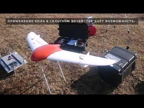 Embedded thumbnail for Картирование полей с помощью беспилотника