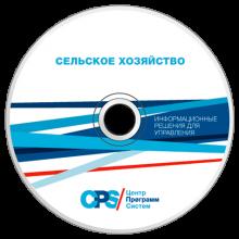 ЦПС:Геоцентр УправлениеАПК