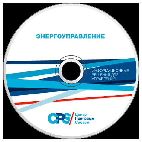 """Геоинформационная система """"ЦПС:ЭнергоУправление"""""""