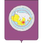 Чукотский автономный округ